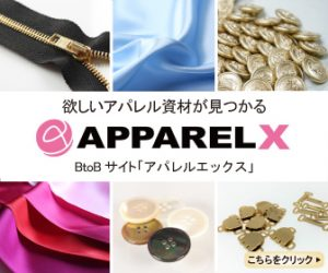 ApparelX