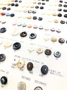 大阪プラスチック工業