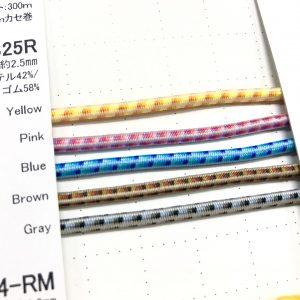 GD5-B25R グラデーションゴム紐 2.5MM